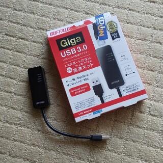 バッファロー(Buffalo)のBUFFALO バッファロー USB LAN変換アダプター(PC周辺機器)