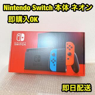 Nintendo Switch - 即購入OK 新品 ニンテンドースイッチ 本体 ネオン NEON