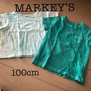 マーキーズ(MARKEY'S)のMARKEY'S マーキーズ BIG FILD Tシャツ 2枚セット 100cm(Tシャツ/カットソー)