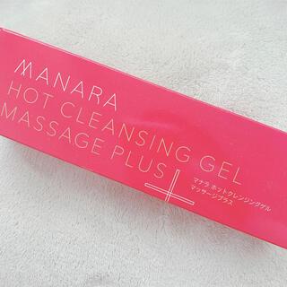 maNara - マナラ ホットジェルクレンジング