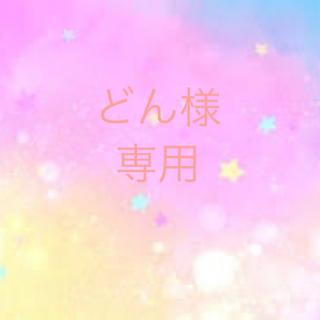 ディーホリック(dholic)の韓国ビーズリング♡(リング)