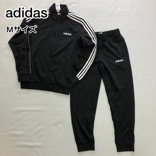 adidas - adidas アディダス ジャージ上下セット ブラック Mサイズ