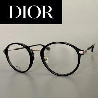 クリスチャンディオール(Christian Dior)のメガネ ディオール ブラック ボストン メタル 黒 フルリム パント 度付き(サングラス/メガネ)