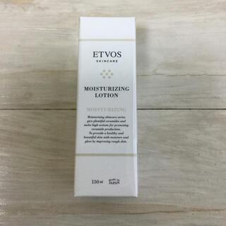 ETVOS - エトヴォス モイスチャライジングローション 150ml ETVOS