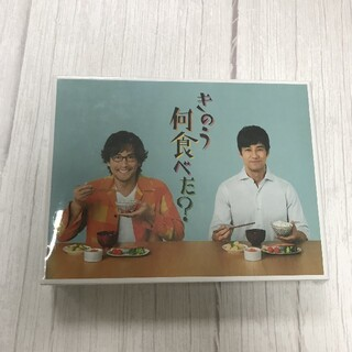 きのう何食べた? DVD BOX〈5枚組〉