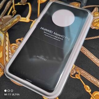 ファーウェイ(HUAWEI)のHUAWEI Mate40 Pro 純正 高品質シリコンケース ブラック 新品(Androidケース)