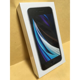 iPhone - 【 新品/未開封 】SIMフリー iPhone SE 64GBホワイト*送料無料