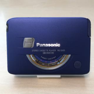 パナソニック(Panasonic)の【完動品】Panasonic カセットプレーヤー RQ-SX55(ポータブルプレーヤー)