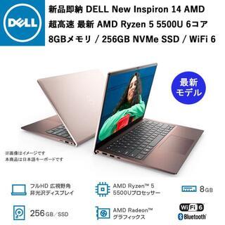 DELL - 新品 DELL 超高速6コア Ryzen5 8GB 256GBSSD WiFi6