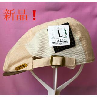 ダンロップ(DUNLOP)の【新品】DUNLOP MOTORSPORT ダンロップ ハンチング 帽子(キャップ)