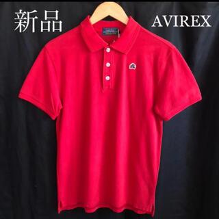 アヴィレックス(AVIREX)の新品 AVIREX アヴィレックス ポロシャツ 赤 M メンズ ヴィンテージ(ポロシャツ)