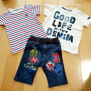 DOUBLE.B - DOUBLE.BTシャツ2枚+パンツ1枚size90