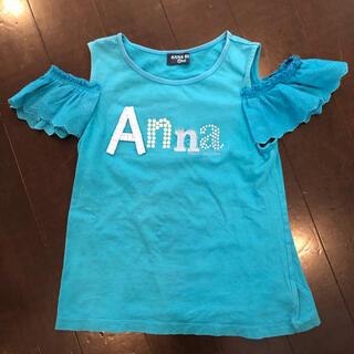 ANNA SUI mini - アナスイミニ オフショルダーTシャツ140
