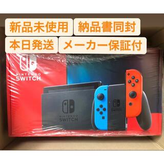 任天堂 - Nintendo Switch 任天堂スイッチ 本体 新品 新型