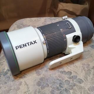 PENTAX - PENTAX67 400mm F4 ED (IF)