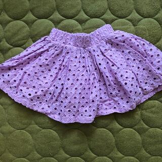 プティマイン(petit main)のプティマイン スカート ラベンダーピンク(スカート)