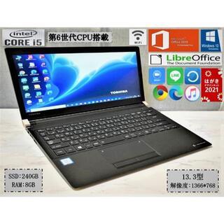 東芝 - 美品 2017年製 薄型ノート dynabook R73D i5 6世代/SSD