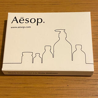 Aesop - Aesop イソップ スキンケア サンプル 箱無 パークハイアット アメニティ