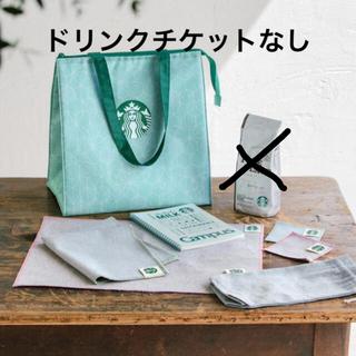 スターバックスコーヒー(Starbucks Coffee)のStarbucks 25th Greener Coffee Set スタバ 福袋(ノベルティグッズ)