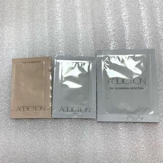 アディクション(ADDICTION)の【ADDICTION】ファンデ・下地・クレンジングセット(サンプル/トライアルキット)
