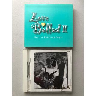 オルゴールCD  Love Ballad II(ヒーリング/ニューエイジ)