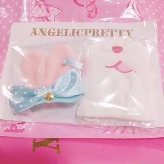 Angelic Pretty - リリカルバニーちゃんのなりきりSet