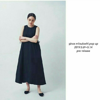 Drawer - 【再出品】yori リネンロングドレス 36 黒 34サイズ 丈 裾直し済