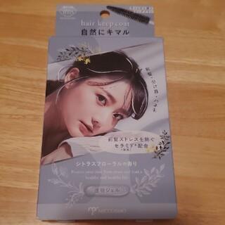 前髪キープ ヘアキープコート ヘアスタイリング剤 ワックス(ヘアワックス/ヘアクリーム)