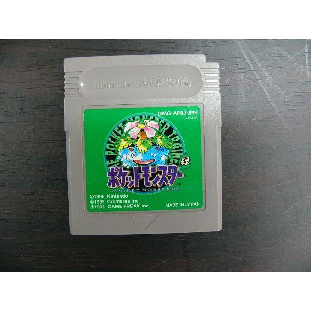 ゲームボーイ(ゲームボーイ)のGB ポケットモンスター 緑 (ソフトのみ)  エンタメ/ホビーのゲームソフト/ゲーム機本体(携帯用ゲームソフト)の商品写真