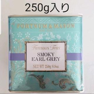 スモーキーアールグレイ ルーズリーフ紅茶茶葉 フォートナム&メイソン(茶)