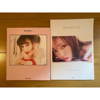 中村里砂 スタイルブック メイクブック (ファッション/美容)