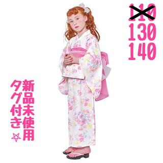 mezzo piano - mezzo piano ストライプ×花柄浴衣ドレス  130 140