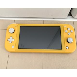 Nintendo Switch - Nintendo Switch  light