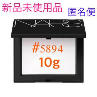 NARS - ナーズ ライトリフレクティング セッティング パウダー プレスト N 10g