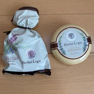 ペリカン(Pelikan)のペリカン石鹸 Herbal logic(ボディソープ/石鹸)
