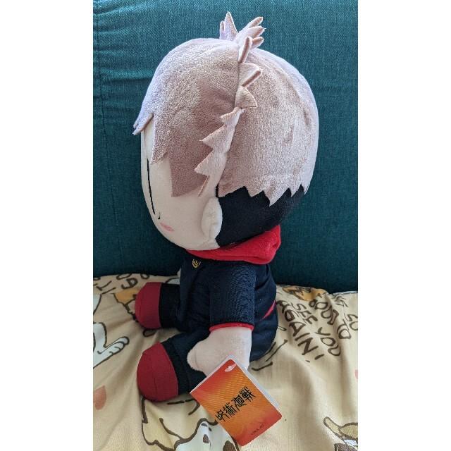 呪術廻戦 BIGぬいぐるみ 虎杖悠仁 ゆる顔Ver エンタメ/ホビーのおもちゃ/ぬいぐるみ(ぬいぐるみ)の商品写真