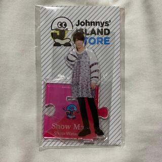 Johnny's -  Snow Man 渡辺翔太 アクリルスタンド 第1弾 アクスタ