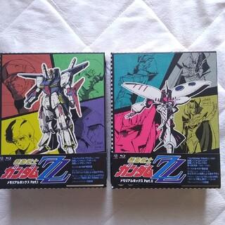 機動戦士ガンダムZZ メモリアルボックス 全2巻 Blu-ray ブルーレイ