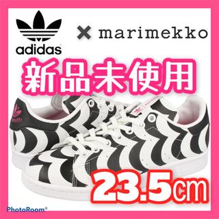マリメッコ(marimekko)のMARIMEKKO STAN SMITH マリメッコ スタンスミス 23.5cm(スニーカー)