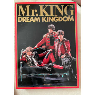 ジャニーズ(Johnny's)のMr.KING 写真集 初回限定盤(男性アイドル)