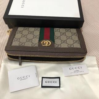 Gucci - [グッチ] 長財布 オフディア
