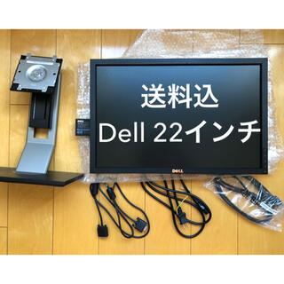 DELL - 送料無料★Dell P2210f 22インチ モニタ