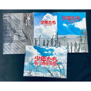 ジャニーズウエスト(ジャニーズWEST)の少年たち パンフレット4冊セット(アート/エンタメ)