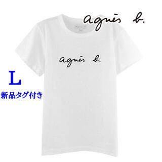 agnes b. - アニエスベー agnes b.  Tシャツ レディース  トップス 新品未使用