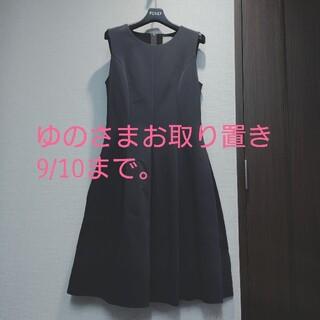 FOXEY - 試着のみ☆foxey ウォッシャブルコルセットワンピース 38グレー