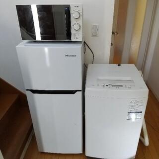 (神奈川、東京都配送無料)冷蔵庫、洗濯機、電子レンジ