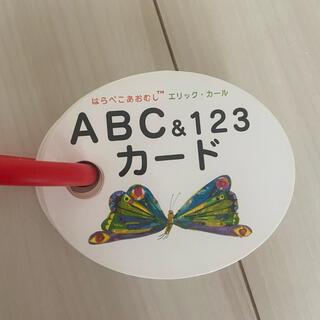 タカラトミー(Takara Tomy)のはらぺこあおむし  ABC&123カード エリックカール 英語(知育玩具)