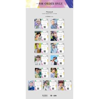 セブンティーン(SEVENTEEN)のseventeen 中国 ヨントン 一直娱 トレカ バラ売り(K-POP/アジア)
