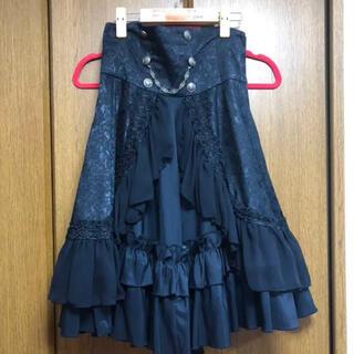 アトリエボズ(ATELIER BOZ)のアトリエボズスカート黒(ひざ丈スカート)