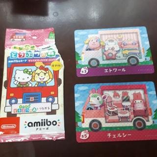 Nintendo Switch - どうぶつの森amiiboカード【サンリオ】